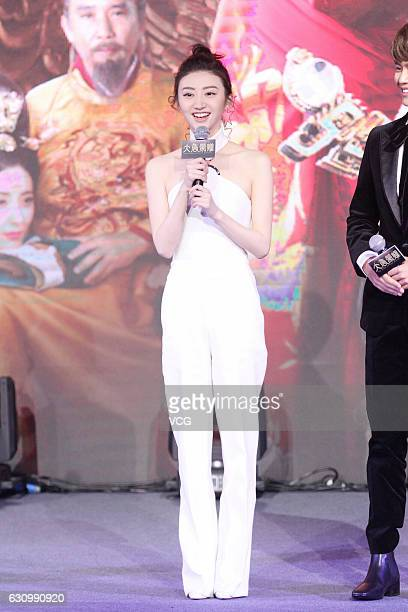 Actress Jing Tian attends the press conference of TV series 'The Glory of Tang Dynasty' on January 4 2017 in Beijing China