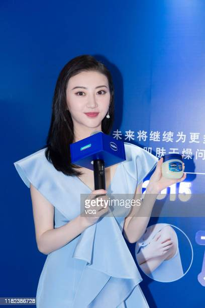 Actress Jing Tian attends Vaseline promotional event on October 20 2019 in Guangzhou Guangdong Province of China