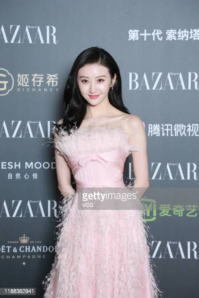 Actress Jing Tian poses at the red carpet of 2019 Bazaar Star Charity Night on November 16 2019 in Beijing China