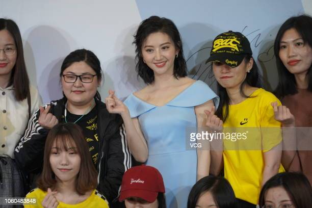 Actress Jing Tian poses for a photo during a Vaseline activity on October 28 2018 in Guangzhou Guangdong Province of China
