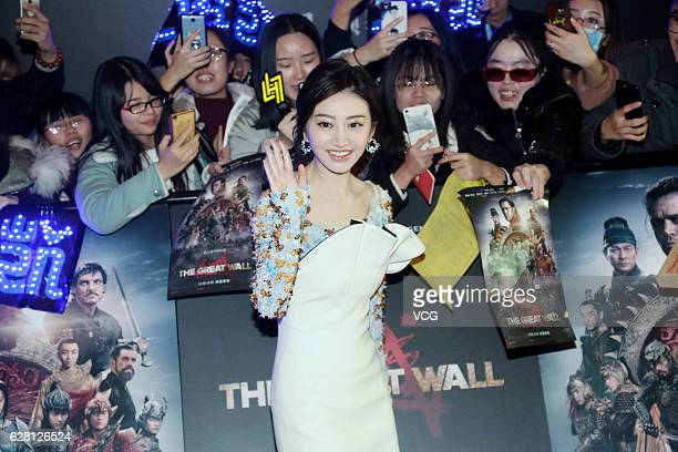 Actress Jing Tian poses on the red carpet during the premiere of director Zhang Yimou's film 'The Great Wall' on December 6 2016 in Beijing China