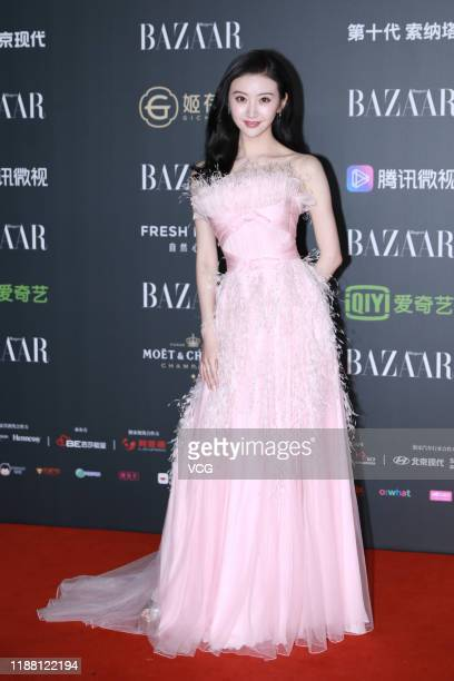 Actress Jing Tian poses on the red carpet of 2019 Bazaar Star Charity Night on November 16 2019 in Beijing China