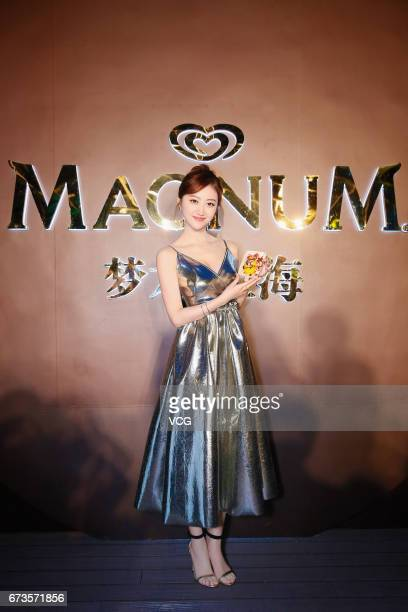 Actress Jing Tian promotes ice cream brand Magnum on April 26 2017 in Shanghai China
