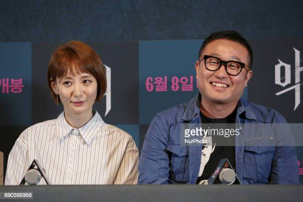 Actress Jo Eun Ji and director Jung Byeong Gil attend their new film 'Villainess' premiere at theater in Seoul South Korea