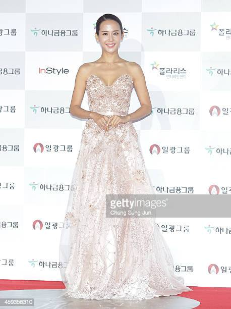 Actress Jo YeoJeong arrives for the 51st Daejong Film Awards on November 21 2014 in Seoul South Korea