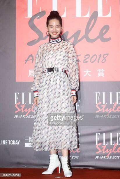 Actress Joanne Tzeng attends 2018 Elle Style Awards Ceremony on November 2, 2018 in Taipei, Taiwan of China.