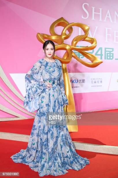 Actress Joe Chen Chiaoen attends the closing ceremony of 24th Shanghai TV Festival at Shanghai Oriental Art Center on June 15 2018 in Shanghai China