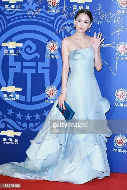 Actress Joe Chen wins Best Chinese Modern Drama Actress of 17th Huading Awards on August 9 2015 in Shanghai China