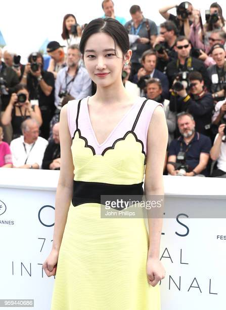 Actress Jongseo Jeon attends 'Burning' Photocall during the 71st annual Cannes Film Festival at Palais des Festivals on May 17 2018 in Cannes France