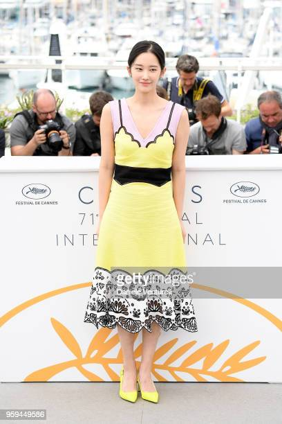 Actress Jongseo Jeon attends the photocall for the 'Burning' during the 71st annual Cannes Film Festival at Palais des Festivals on May 17 2018 in...