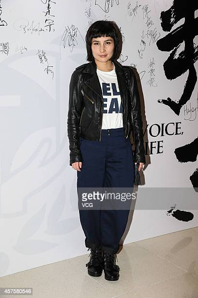 Actress Josie Ho attends My Voice My Life premiere on October 20 2014 in Hong Kong China