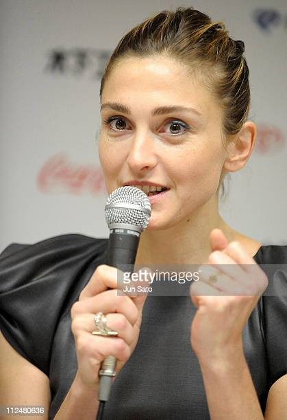 Actress Julie Gayet attends the 22nd Tokyo International Film Festival Closing Ceremony at Roppongi Hills on October 25 2009 in Tokyo Japan