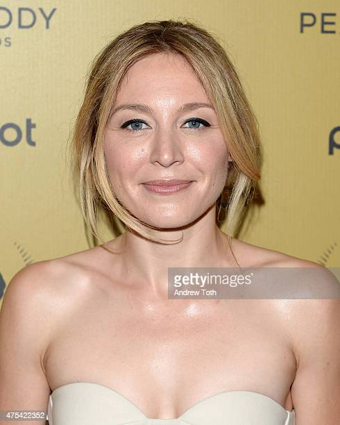 Actress Juliet Rylance attends The 74th Annual Peabody Awards Ceremony at Cipriani Wall Street on May 31 2015 in New York City