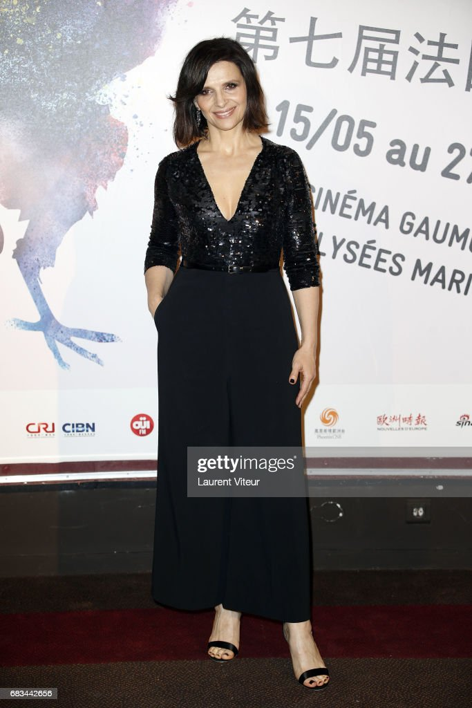7th Chinese Film Festival : Opening Ceremony At Cinema Gaumont Opera