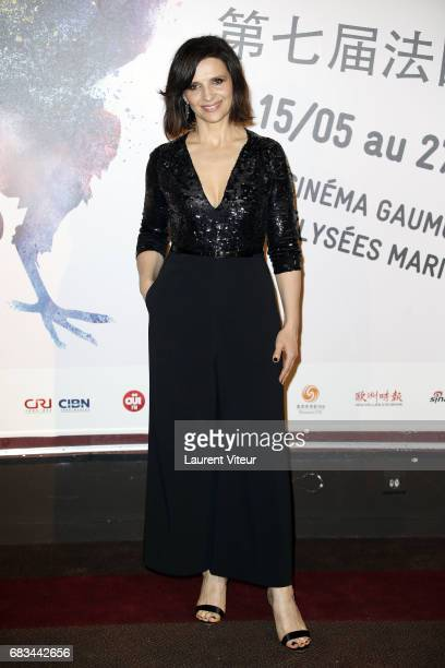 Actress Juliette Binoche attends 7th Chinese Film Festival Opening Ceremony at Cinema Gaumont Marignan on May 15 2017 in Paris France