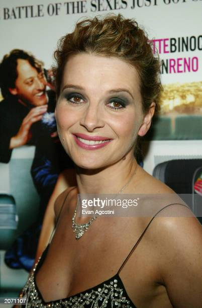 Actress Juliette Binoche attends the New York premiere for Jet Lag at the Bryant Park Screening Room June10 2003 in New York City