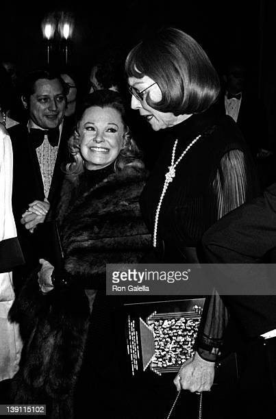 Actress June Allyson attends the premiere of That's Entertainment on May 23 1974 in New York City