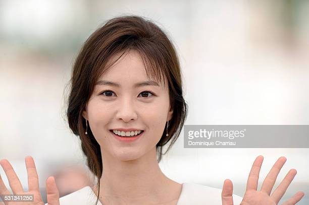 Actress Jung Yumi attends the 'Train To Busan ' photocall during the 69th Annual Cannes Film Festival on May 14 2016 in Cannes France