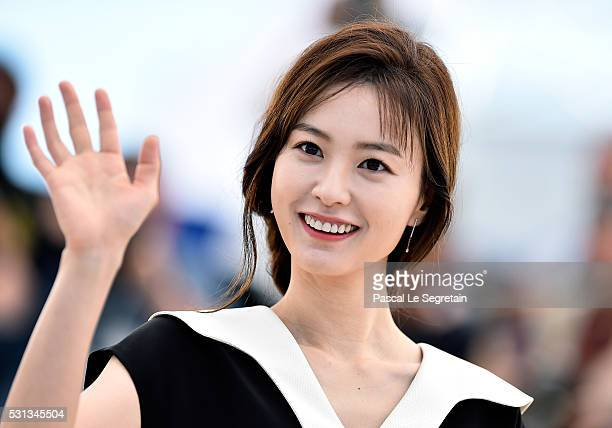 """Actress Jung Yu-mi attends the """"Train To Busan """" photocall during the 69th Annual Cannes Film Festival on May 14, 2016 in Cannes, France."""