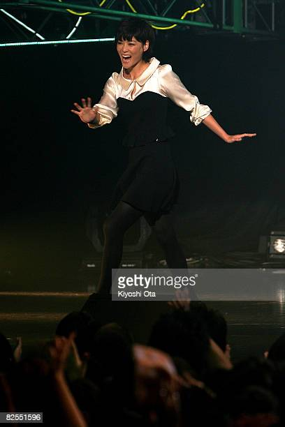 "Actress Juri Ueno attends an award ceremony for the Best ""Student Voice"" Actress award during the MTV Student Voice Awards 2008 at Shinkiba Studio..."