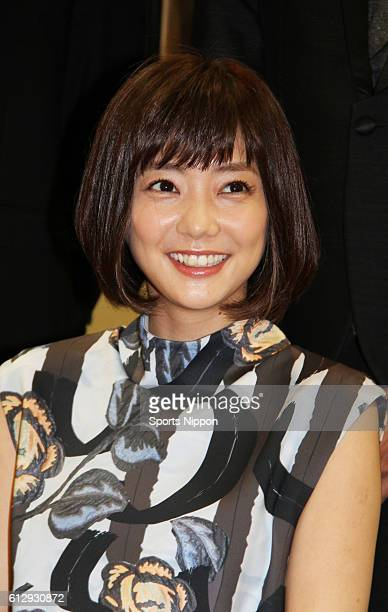 Actress Kana Kurashina attends press conference of Contemporary Noh Collection Ⅷ 'DogenzakaKitan' on September 9 2015 in Tokyo Japan