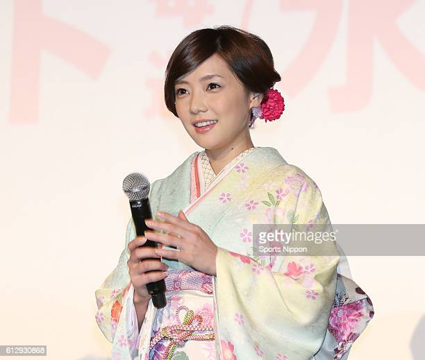 Actress Kana Kurashina attends press conference of Fuji TV drama 'Zannen na Otto' on January 11 2015 in Tokyo Japan