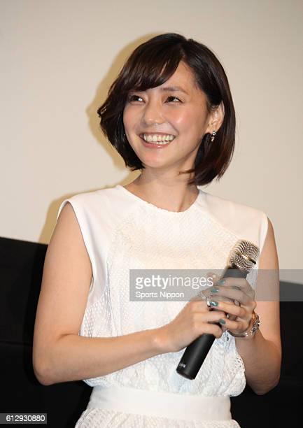 Actress Kana Kurashina attends preview screening of film 'Chin'yuki' on February 18 2016 in Tokyo Japan