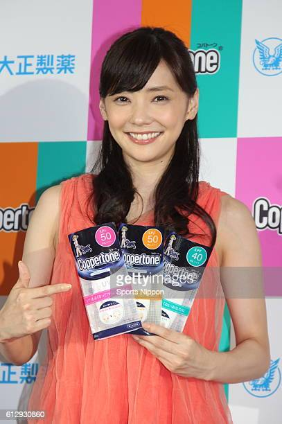 Actress Kana Kurashina attends Taisho Pharmaceutical / Coppertone press conference on June 25 2014 in Tokyo Japan