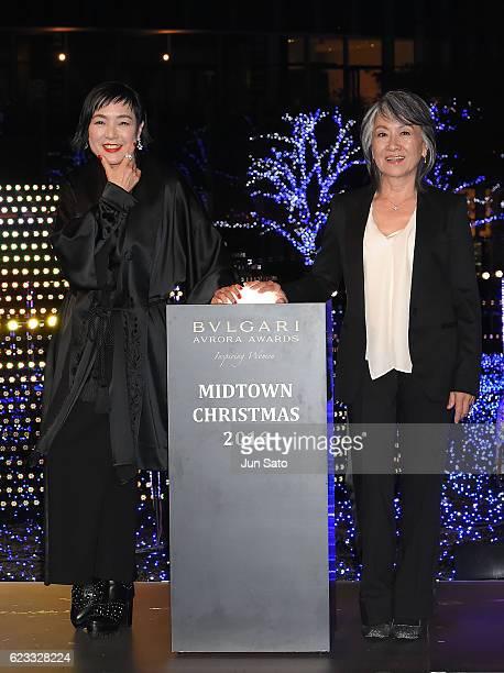 Actress Kaori Momoi and casting director/film producer Yoko Narahashi attend the Midtown Christmas Lighting Ceremony on November 15 2016 in Tokyo...