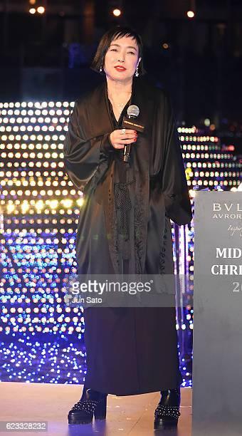 Actress Kaori Momoi attends the Midtown Christmas Lighting Ceremony on November 15 2016 in Tokyo Japan