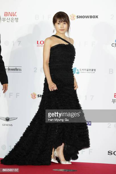 Actress Kasumi Arimura from Japan attends the Opening Ceremony of the 22nd Busan International Film Festival on October 12 2017 in Busan South Korea