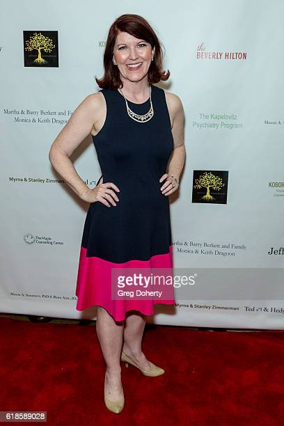Actress Kate Flannery arrives for the 42nd Annual Maple Ball at The Montage Hotel on October 26 2016 in Beverly Hills California
