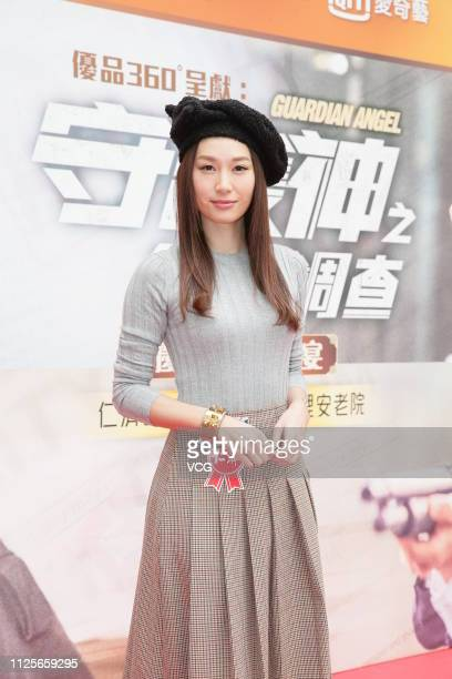 Kate Tsui Tsz Pictures and Photos - Getty Images