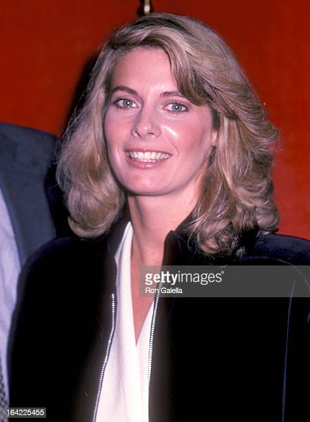 Actress Kathryn Harrold attend the Yes Giorgio New York City Premiere on September 22 1982 at the Ziegfeld Theatre in New York City
