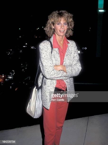Actress Kathryn Harrold attends the Always Westwood Premiere on March 23 1985 at the Mann Westwood Triplex in Westwood California