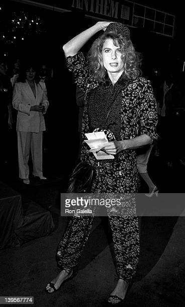 Actress Kathryn Harrold attends the premiere of American Anthem on June 23 1986 at the Ziegfeld Theater in New York City