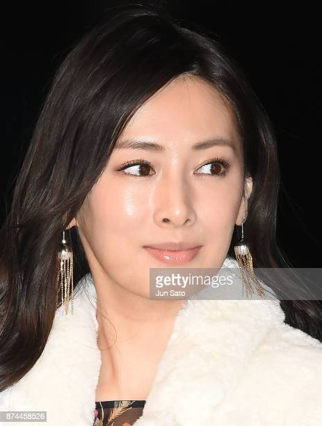 Actress Keiko Kitagawa attends the Midtown Christmas 2017 Lighting Ceremony on November 15 2017 in Tokyo Japan