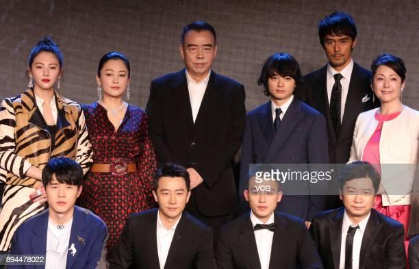 Actress Keiko Matsuzaka, actor Hiroshi Abe, actor Shota Sometani, actor Sandrine Pinna, actress Zhang Yuqi, actor Liu Haoran, actor Ou Hao, actor...