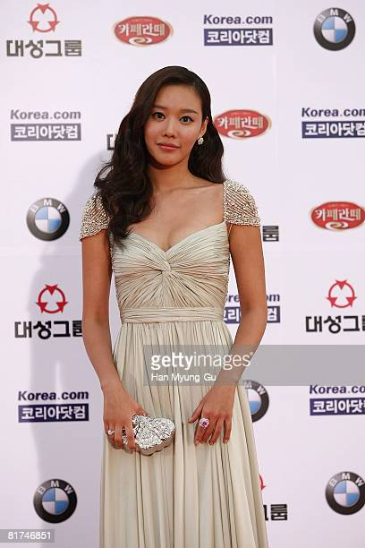 Actress Kim AJoong attends the 45th Daejong Film Awards at the Coex Convention Hall on June 27 2008 in Seoul South Korea