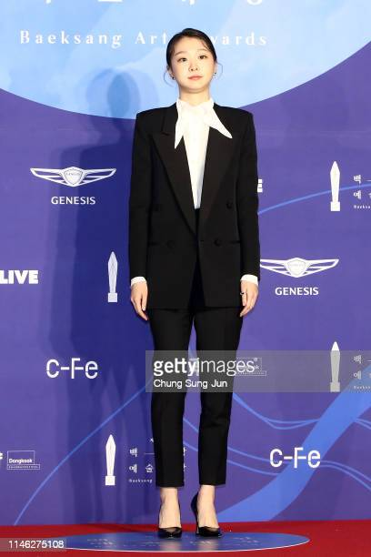 Actress Kim Dami attends the 55th Baeksang Arts Awards at COEX D Hall on May 01 2019 in Seoul South Korea