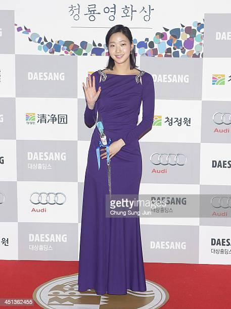 Actress Kim GoEun arrives for the 34st Blue Dragon Film Awards at Kyung Hee University on November 22 2013 in Seoul South Korea
