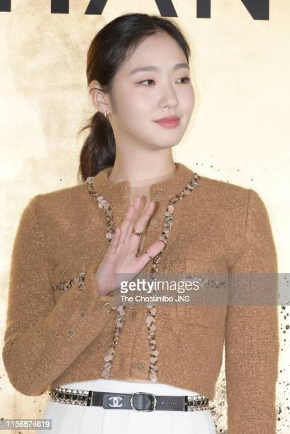 Actress Kim GoEun attends CHANEL ParisNew York 2018'19 Metiers d'Art show on May 28 2019 in Seoul South Korea