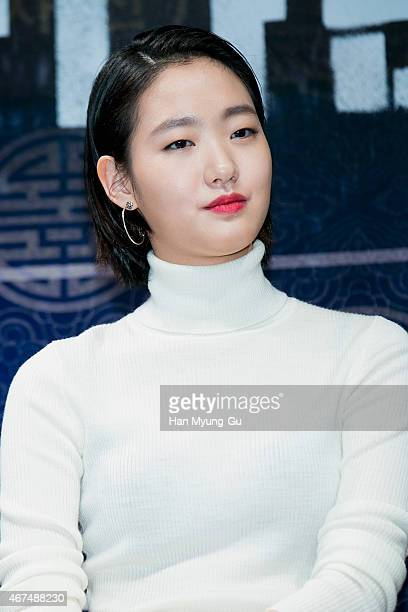 Actress Kim GoEun attends the press conference for Coinlocker Girl at CGV on March 24 2015 in Seoul South Korea The film will open on April 30 in...