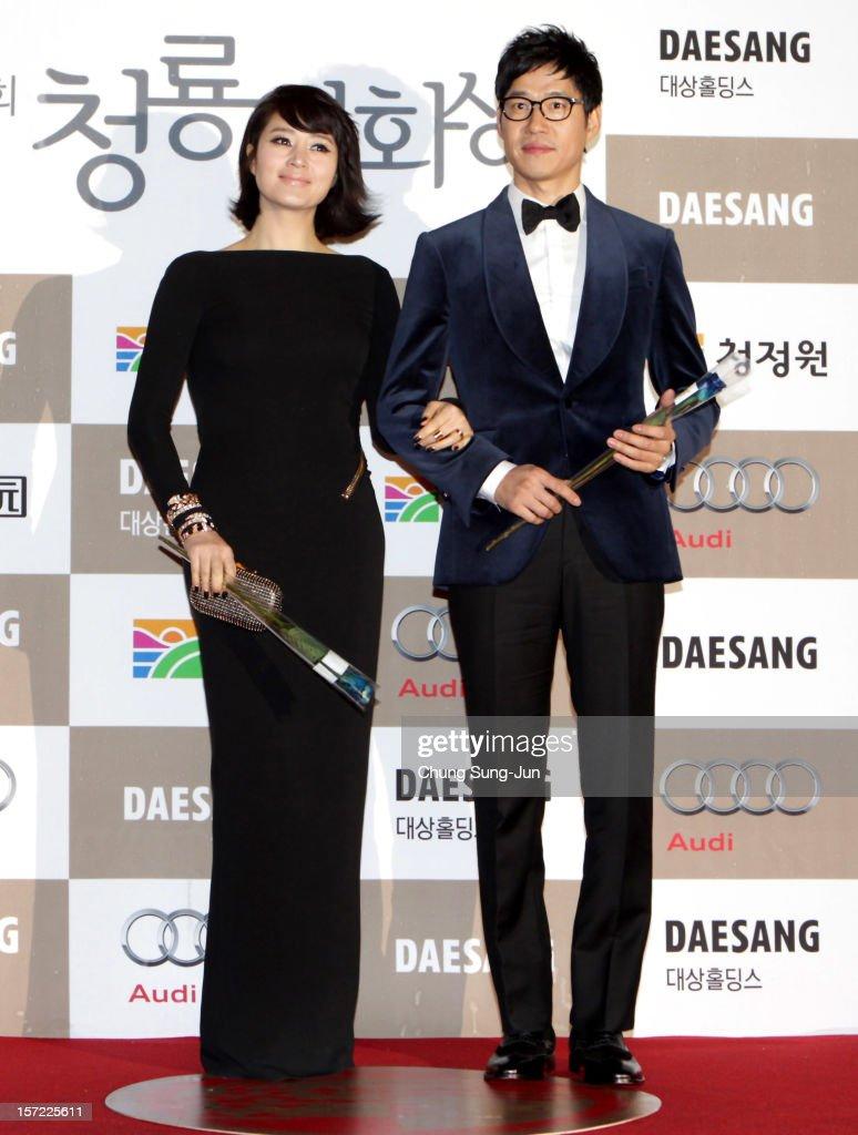 33rd Blue Dragon Film Awards