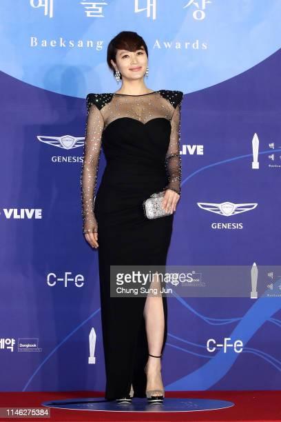 Actress Kim Hye-Soo attends the 55th Baeksang Arts Awards at COEX D Hall on May 01, 2019 in Seoul, South Korea.