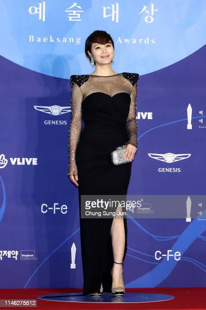 Actress Kim HyeSoo attends the 55th Baeksang Arts Awards at COEX D Hall on May 01 2019 in Seoul South Korea