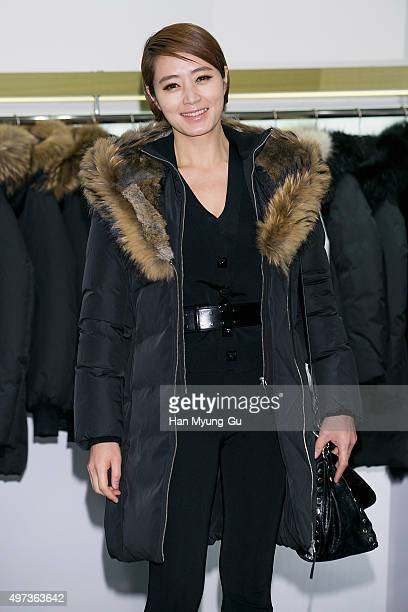 Actress Kim HyeSoo attends the photocall for 'Mackage' PopUp Store Open at the Lotte Department Store on November 16 2015 in Seoul South Korea