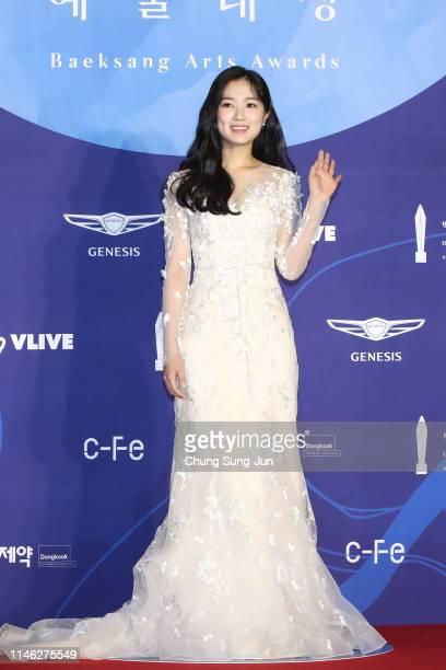 Actress Kim Hye-yoon attends the 55th Baeksang Arts Awards at COEX D Hall on May 01, 2019 in Seoul, South Korea.