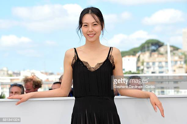 Actress Kim MinHee attends The Handmaiden photocall during the 69th annual Cannes Film Festival at the Palais des Festivals on May 14 2016 in Cannes...