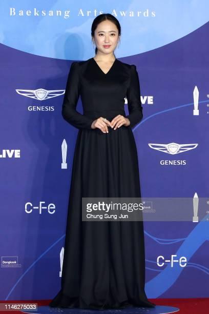 Actress Kim Min-Jung attends the 55th Baeksang Arts Awards at COEX D Hall on May 01, 2019 in Seoul, South Korea.